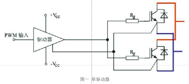 电路 电路图 电子 原理图 613_274